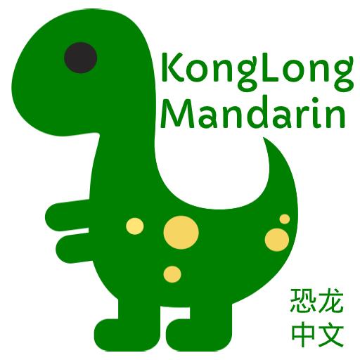 Kong Long Mandarin